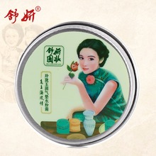 ShuYan Brand Air Cushion BB Cream Solid Perfume Makeup Powder Cosmetics Skin Care Especially female Face Mask Cosmetics