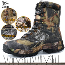 CUNGE Outdoor Tactische Sport mannen Schoenen Waterdichte Wandelschoenen Mannelijke Outdoor Winter Jacht Laarzen Berg Heren Leger Boot(China)