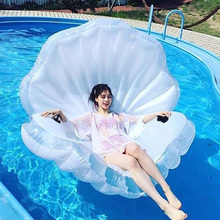 Adults Giant Pool Float Shell Pearl Scallops Inflatable Funny Aquatic Toys Air Mattress Swim Life Buoy For Bikini 1.7*1.2M