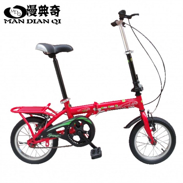Small Adult Bikes