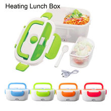 Hot Draagbare Multifunctionele Elektrische Auto Plug Verwarming Lunchbox Voedsel Heater Hot Servies Voedsel Opslag Container Lunchbox nieuwe(China)