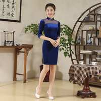 Plus Size Women Cheongsam Blue Winter Women Short SleeveVelvet Chinese Traditional Dress Sexy Female Short Qipao