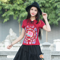 Plus Size Women Clothing Ethnic Shirt 2017 Women Summer Hippie Original Black Red White Embroidery Handmade