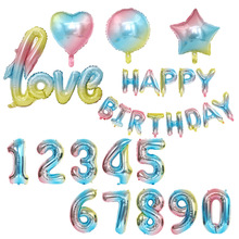 Gradient Color Number 0-9 Foil Balloons Happy Birthday Letters Heart Star Round Wedding Decoration Supplies