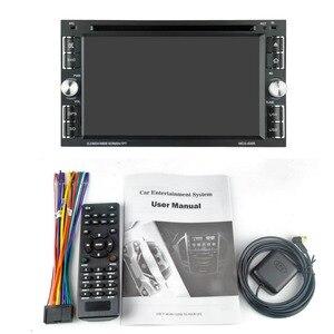Image 4 - 6.2 بوصة والملاحة مشغل ديفيدي DVD متعددة وظيفة لاعب GPS والملاحة للسيارات المتكاملة مشغل ديفيدي 6205