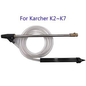 Image 1 - רטוב חול Blaster רטוב פיצוץ מכונת כביסה לאנס חנית שרביט לאנס K2 K3 K4 K5 K6 K7 גבוהה לחץ מנקי פיצוץ לחץ אקדח