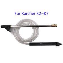 Islak kum Blaster ıslak kumlama yıkama Lance yedek değnek Karcher K2 K3 K4 K5 K6 K7 yüksek basınçlı yıkayıcılar kumlama basınç tabancası