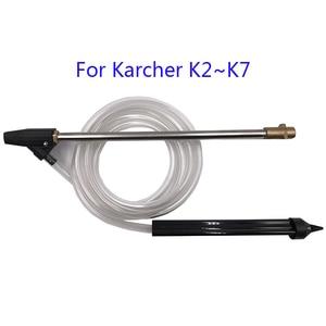 Image 1 - الرطب الرمال الناسف الرطب التفجير غسالة انس الرمح العصا ل Karcher K2 K3 K4 K5 K6 K7 عالية آلة تنظيف تعمل بالضغط التفجير ضغط بندقية