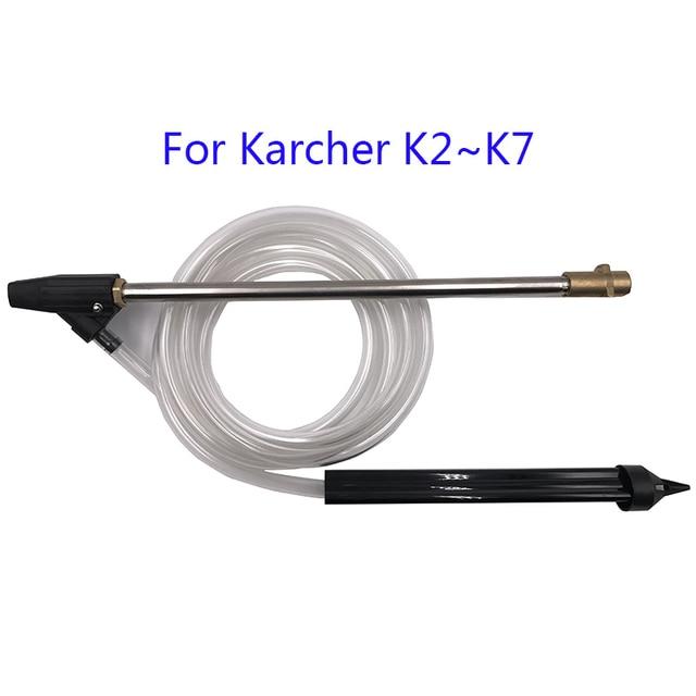 الرطب الرمال الناسف الرطب التفجير غسالة انس الرمح العصا ل Karcher K2 K3 K4 K5 K6 K7 عالية آلة تنظيف تعمل بالضغط التفجير ضغط بندقية