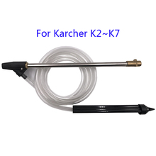 Wet Sand Blaster Blasting Washer Lance Spear Wand for Karcher K2 K3 K4 K5 K6 K7 High Pressure Washers Gun