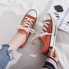 Women Vulcanized Shoes Classic Girls Cas
