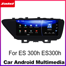 Car Audio Android 7.0 up GPS Navigation For Lexus ES 300h ES300h 2012~2013 WiFi 3G 4G Multimedia player Bluetooth 1080P