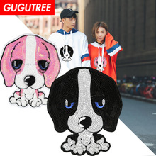 GUGUTREE embroidery Sequins big dogs patches animal badges applique for clothing XC-30