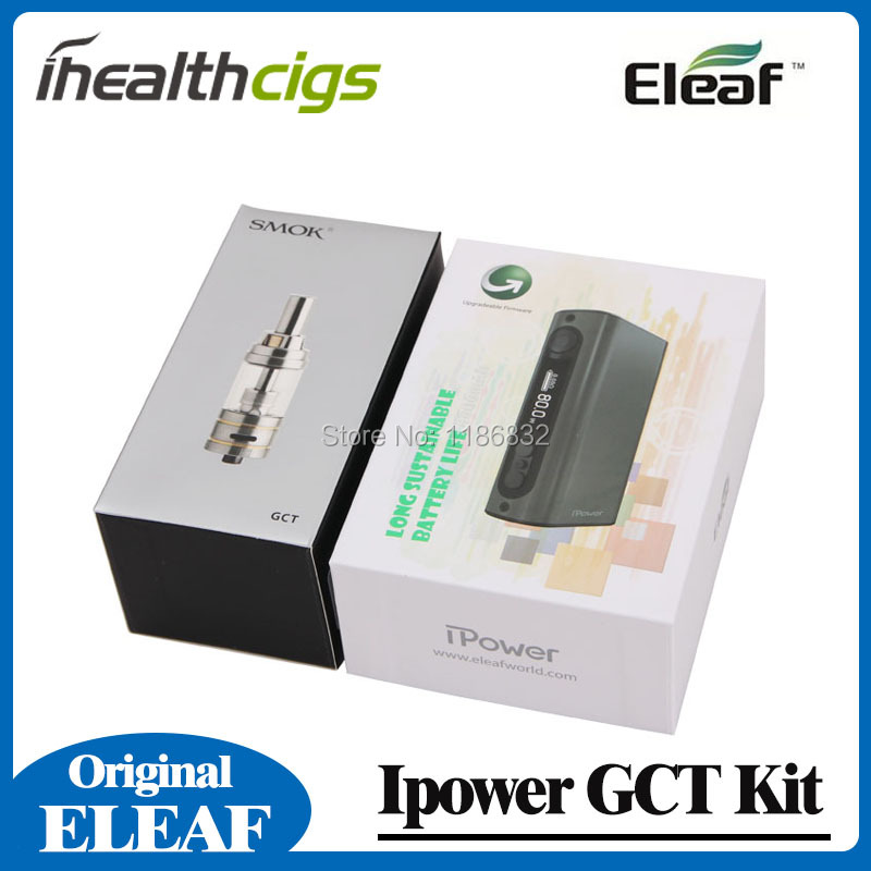 Ipower GCT 3