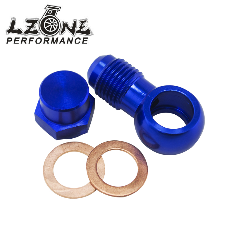 LZONE - ALUMINUM BLUE 044 Fuel Pump AN6 To 12.5MM Outlet Banjo Adapter Fitting + Cap JR-FK045BL