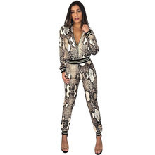 Snake Skin Printed Fitness Suit Two Piece Set Spring Clothes Women 2019 Long Sleeve Zipper Jacket Top And Legging Pant Tracksuit