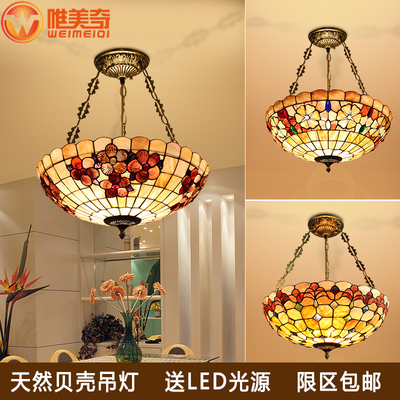 Tiffany Mediterranean style natural shell pendant lights lustres night light led lamp floor bar home lighting pws5610t s 5 7 inch hitech hmi touch screen panel human machine interface new 100% have in stock
