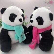 ba775e70668c2 23 سنتيمتر لطيف الكرتون الباندا أفخم محشوة ألعاب حيوانات للطفل الرضع لينة  لطيف دمية رائعة هدية