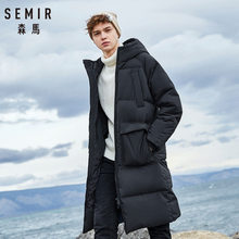 SEMIR 2019 New Clothing Winter Down Jacket Men Business Long Thick Winter Coat Men Solid Fashion Outerwear Warm Long Coat Man cheap REGULAR 19078131328 Casual zipper Full Zippers Pockets Thick (Winter) Polyester Grey duck down NONE 250g-300g 1 3KG Winter Long Down Jacket Men
