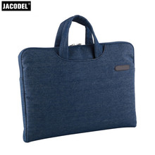Jacodel Solid Laptop Briefcase Bag 13 15 15.6 Inch Notebook Tablet Bag for Macbook Ipad Xiaomi HP Computer Cover Laptop Handbags