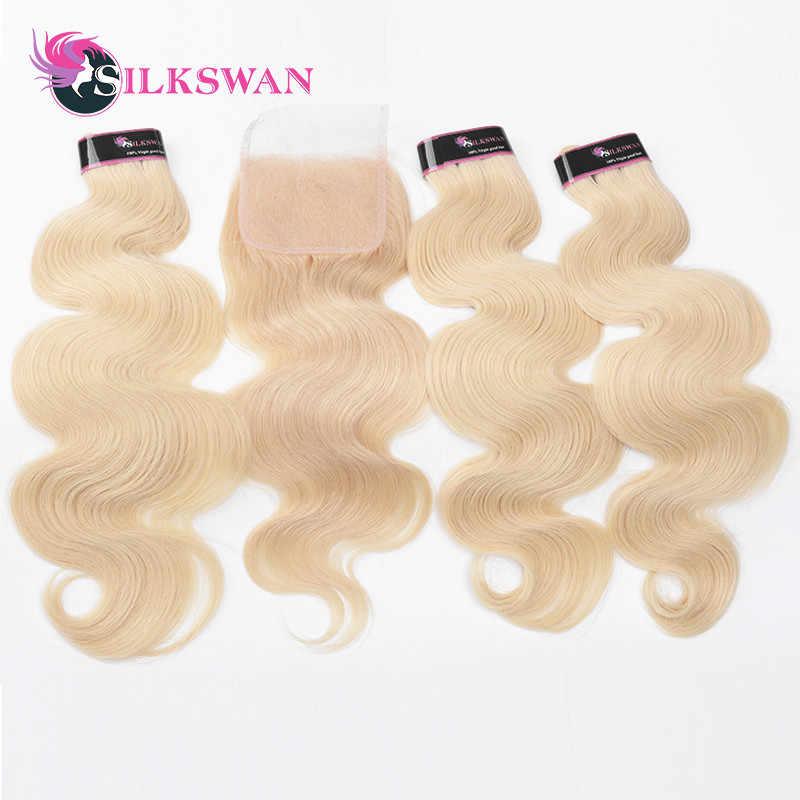 Silkswan 613 блонд 3 пучка с закрытием бразильские волнистые волосы с закрытием 4X4 швейцарские кружева бесплатная часть Пучки Волос Remy