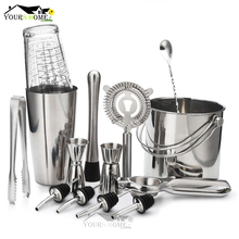 Mixer shaker per cocktail in acciaio inossidabile placcato in rame 4 PC