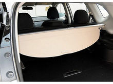 цена на Trunk Shade Beige Cargo Cover For Nissan Rogue sv X-Trail T32 2014-2017