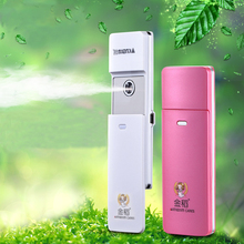 Hydrator Machine Vapor Facial Steamer Nano Mister Sprayer Sauna Nebulizer Face Spray Portable Mini Rechargeable