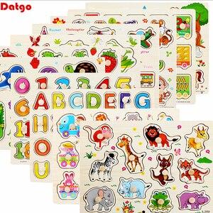 Image 1 - 30cm תינוק צעצועי עץ מונטסורי פאזל יד לתפוס לוח חינוכיים עץ פאזלים לילדים קריקטורה בעלי החיים רכב ילד מתנה