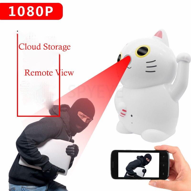1080 P intérieur Cloud stockage 2 voies Audio alimenté par batterie TF carte enregistrement Invisible IR Leds chat Wifi IP caméra pour la sécurité à la maison - 5