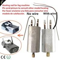 400W900W1200W1500W3000w Fog Smoke Machine Heating Core Heating Rod Stage Light Accessories Heating Pipe
