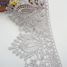 14 yards 10.5 cm Lace Ribbon Trim Applique for Costumes Dresses Trimmings Edge Lace Fabric Embroidery Strip Sewing on Cusack
