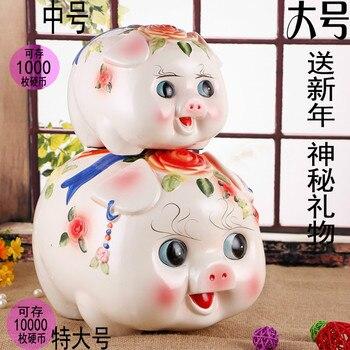 Crafts Arts Home decoration Ceramic piggy pig big pig piggy pig Zhaocai creative birthday gift opening Home Furnishing ornaments