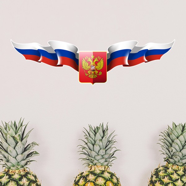 Russia National Emblem Country Symbol Mark Pattern Removable Wall Sticker Art Decals Mural DIY Wallpaper for Room Decal