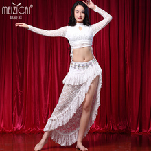 New lace Women's belly dance set costume belly dancing clothes bellydance top+skirt 2pcs suits M, L S1009+Q3082