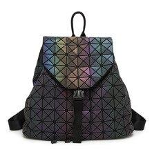 Новинка 2017 года поступления световой Геометрическая рюкзак Babao Женская мода складной рюкзак сумка Серебристые школьная сумка