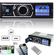 Marca Nuevo Coche Reproductores de Audio 25 W x $ number CANALES Auto Estéreo Del Coche Aux de Entrada de Audio En El Tablero Receptor con USB SD MP3 FM Radio jugador