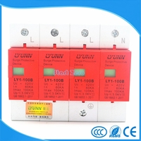 SPD 420V 60KA~100KA Large current House Surge Protector Protective Low voltage Arrester Device 3P+N