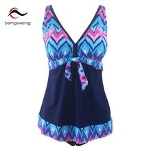 Tankini 2018 New Women Retro Floral Two pieces Swimsuit Skirt Plus Size Swimwear Print Bathing Suit