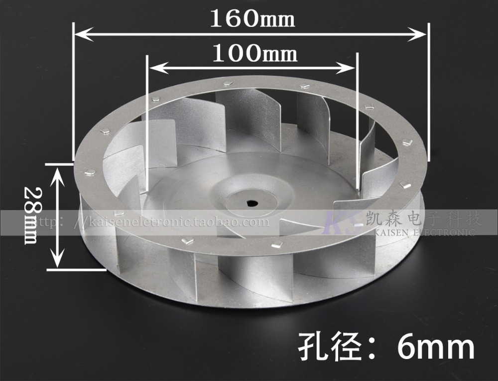 Diameter 160mm* Height 28mm Inner hole 6mm Zinc alloy Motor/fan for centrifugal wind wheel/blade