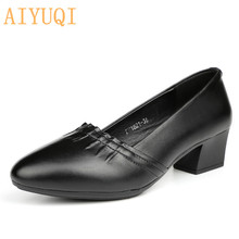 Купить с кэшбэком AIYUQI Women's shoes 2019 spring new genuine leather women office shoes, with black professional work shoes women Fashion shoes