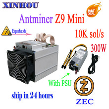 ZCASH ZEC miner Antminer Z9 mini 10k sol s ASIC Equihash Miner More economical than Z11