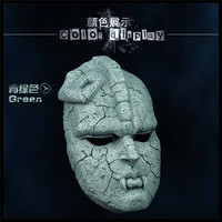 Hot! harz stein maske grau geister filmthema maske tanzparty requisiten hochzeit dekoration hochwertigen harz maske sammler Edition