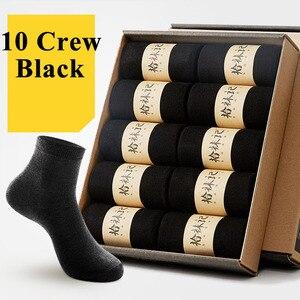 Image 3 - 20 adet = 10 çift/kutu erkek Çorap Calcetines Sox Meias Ekip Artı Büyük Büyük Boy 44,45, 46,47, 48 iş Elbise Erkek Erkek Kısa Çorap
