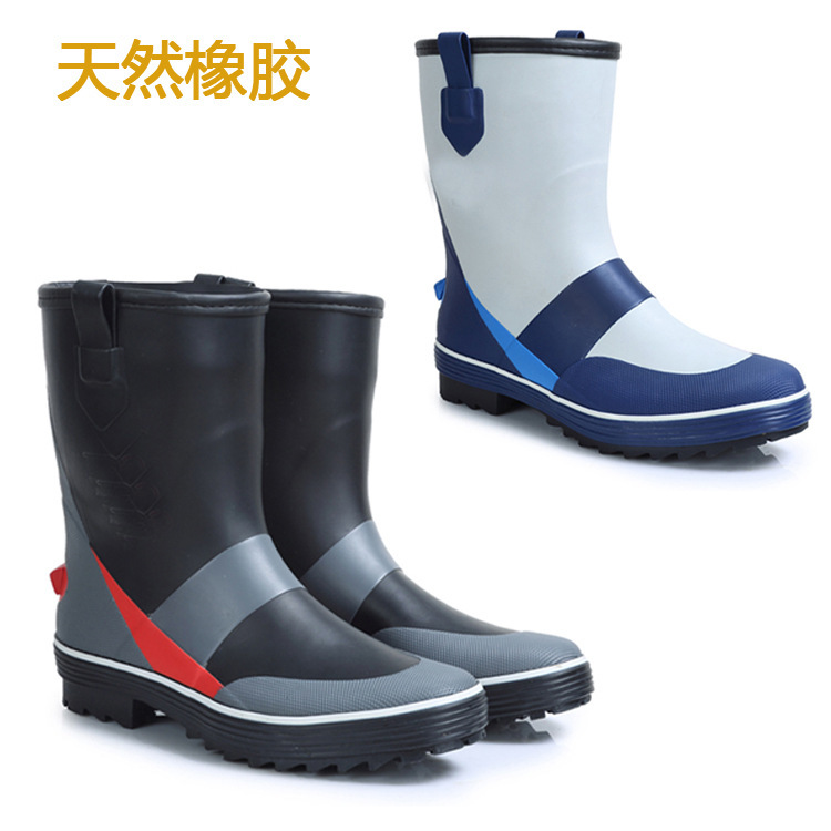 Fishing water rain boots shoes tube rubber non-slip waterproof wear-resistant lightweight soft overshoes breathable equipment