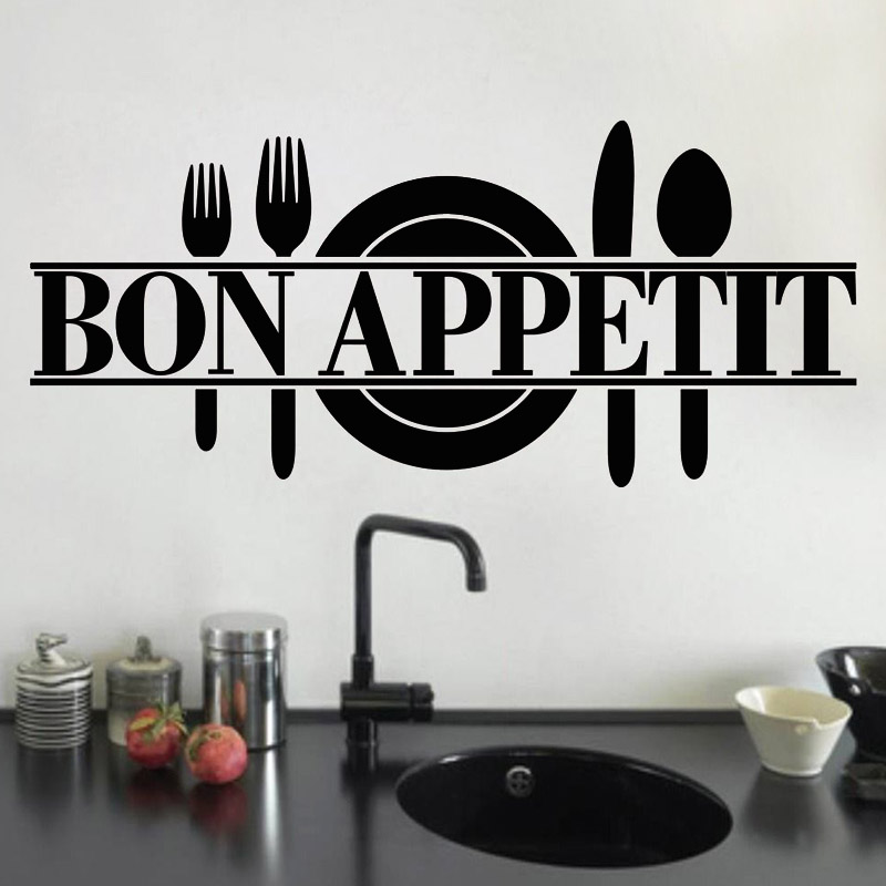 Buy Dctop Bon Appetit Cutlery Kitchen