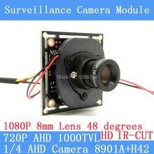 Color HD CMOS 1000TVL AHD CCTV Camera Module 1080P 8mm Lens+PAL or NTSC Optional surveillance cameras IR-CUT dual-filter switch