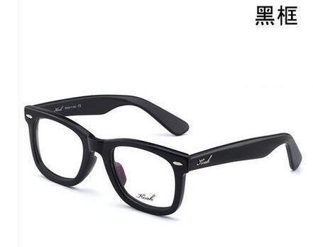 Plate frames full frame glasses classic optical frame glasses men ...