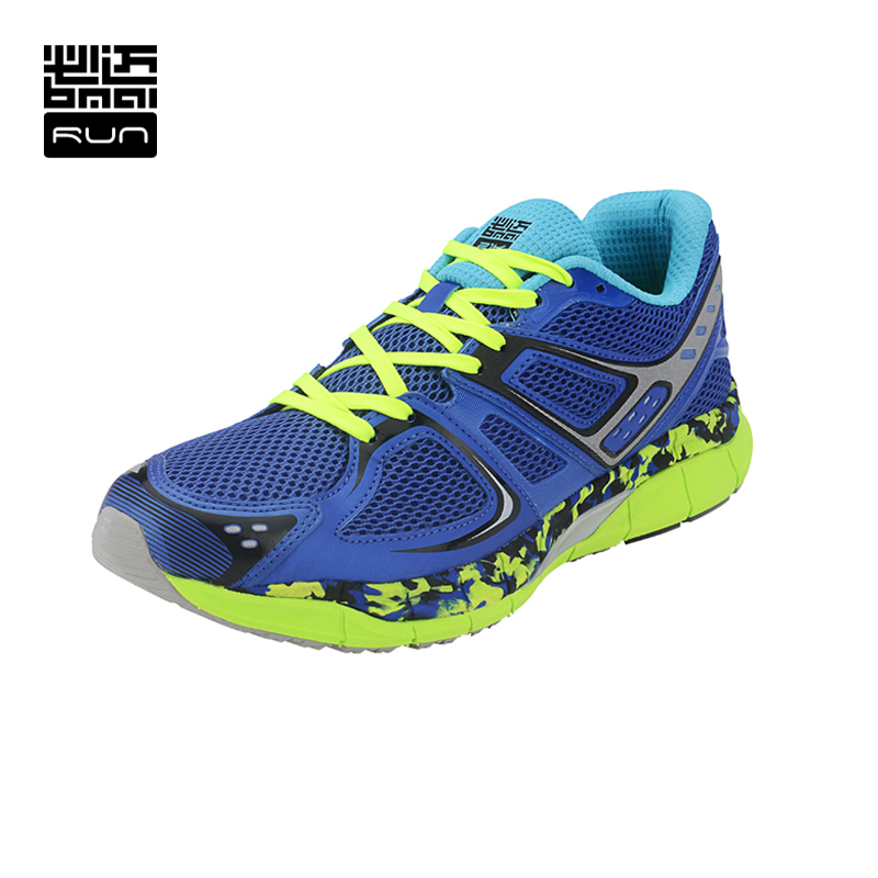 BMAI Men Running Shoes Skid-proof Professional Marathon 21KM Women Outdoor Sports Shoes Cushioning Breathable Sneakers Shoes bmai running shoes professional cushioning marathon 42km for women anti slip breathable athletic outdoor sport sneakers