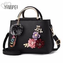 여자 가방 패션 캐주얼 여성용 핸드백 럭셔리 핸드백 디자이너 메신저 가방 꽃과 여성을위한 어깨 가방 새 가방